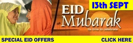 eid Day Gifts to Pakistan: online gifts to karachi, lahore, islamabad, rawalpindi, lahore, valentines gifts to pakistan, gifts delivery send to karachi